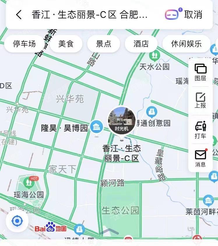 香江生态丽景