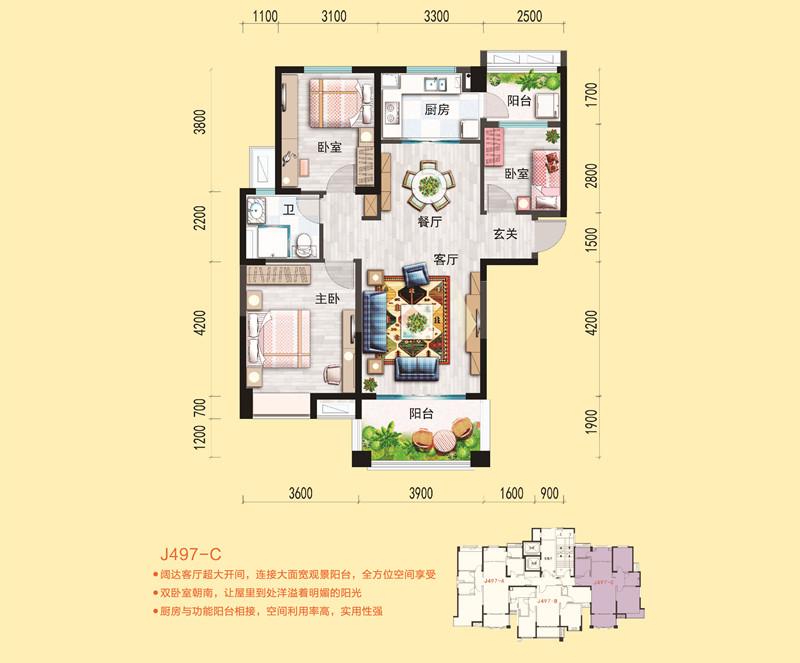 碧桂园_2室2厅1卫1厨