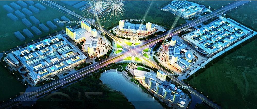 南翔万商(芜湖)国际商贸城楼号图