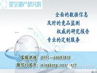 6月24日合肥市区宅售2.2万㎡ 文一名门湖畔夺冠