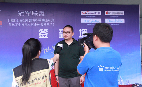 【专访】万和电气副总裁兼董事长秘书卢宇阳:品质领先,健康首选