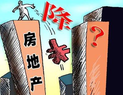 上半年徐州新房成交量同比下降31.51%  房价持续下跌