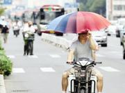 周二天津高温仍然超过37℃ 明晚至周日雷雨不断