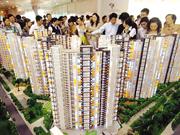 政策组合拳稳定住房消费 二季度楼市开始企稳回暖