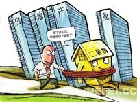 二套房首付仍需七成利 广州二套房贷全国最严?