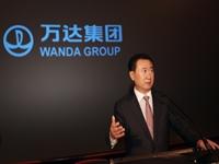 王健林:万达要在2020年成为世界最大旅游公司