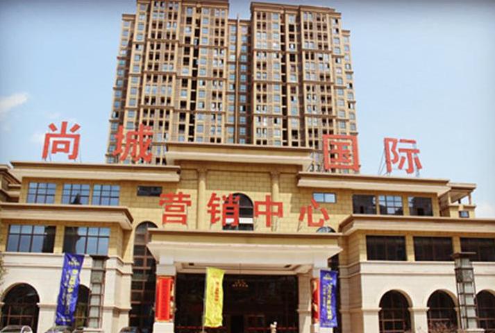 尚城国际:购房送空调 7#清盘特价 仅有9席