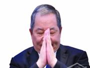 九龙仓代表周安桥和徐耀祥辞任 退出绿城董事会
