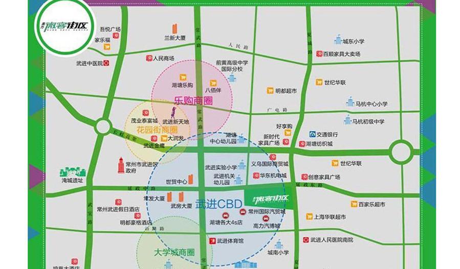 高力国际SOHO交通图