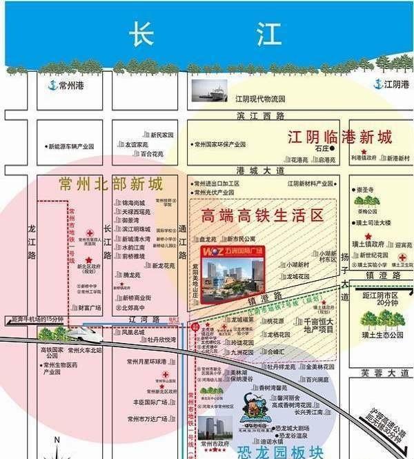 五洲国际广场交通图