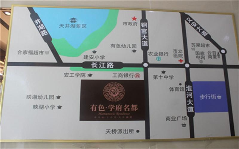 铜冠·学府名都交通图