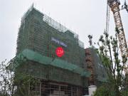 【长虹世纪荣廷】7月工程进度15#楼已经封顶