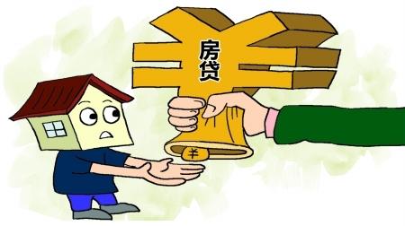 上半年个人购房贷款 同比多增1767亿元