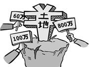 上半年  云南土地成交406万平   房企投资意愿下降