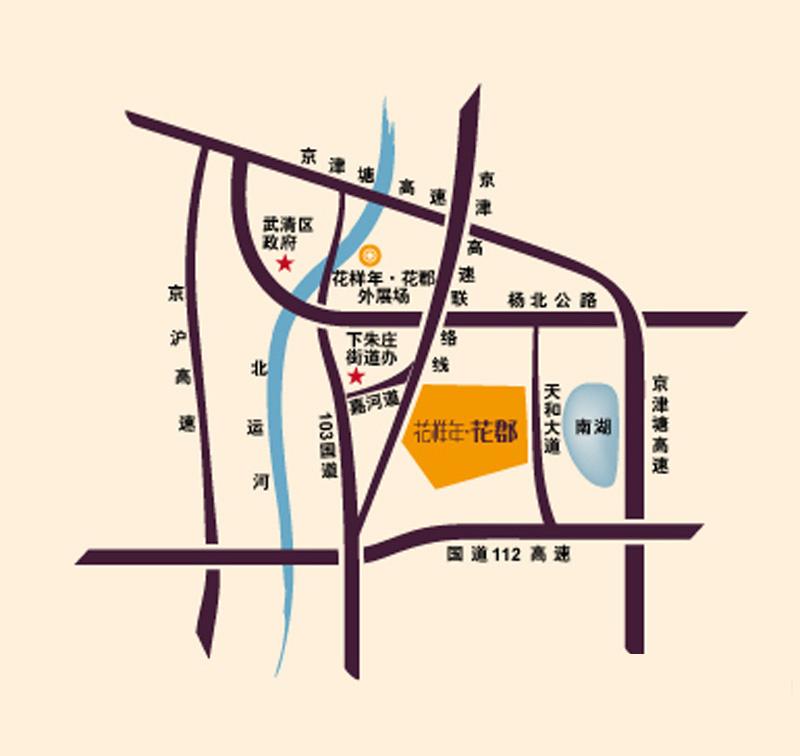 花样年花郡交通图