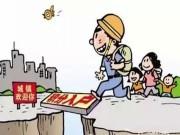 北京下半年推进积分落户  将定城六区人口调控政策