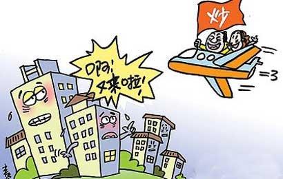 张高丽:防止在北京周边盲目搞房地产和炒作房价