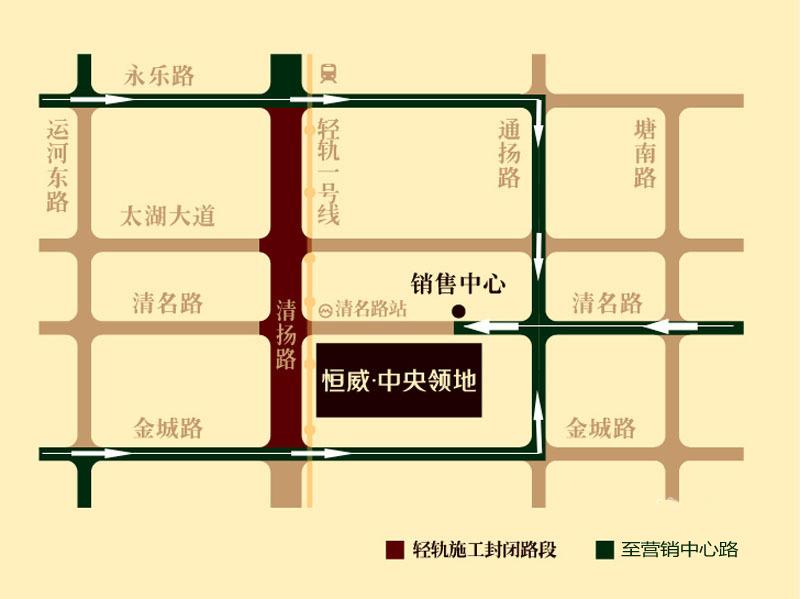 恒威中央领地交通图
