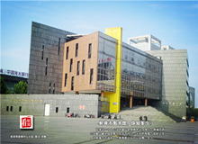 蚌埠市图书馆,你知多少?