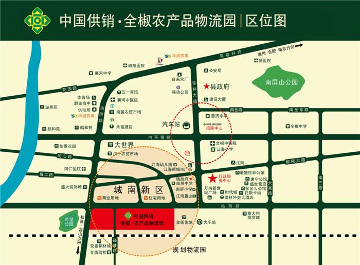 全椒农产品物流园交通图