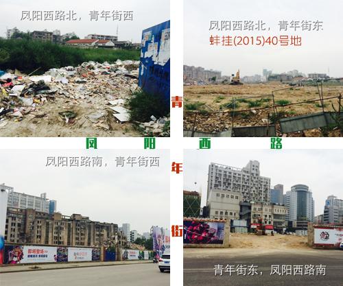 探地:蚌埠二马路地块将出让 单价8587元/㎡创新高
