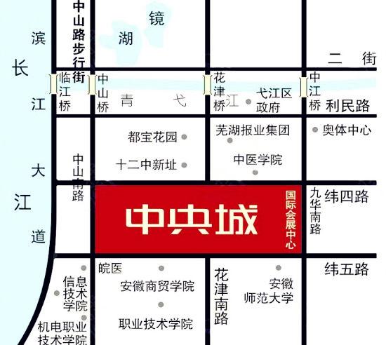 中央城·财富街交通图