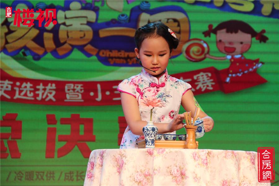 【华冶翡翠湾】小孩演一圈总决赛24日圆满落幕