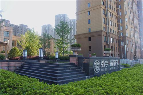 楼盘快讯 弘宇·雍景湾实景官邸总价38万元起售