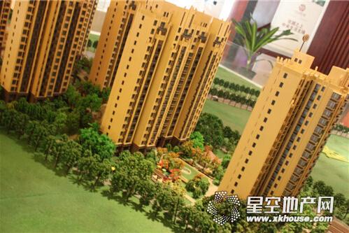 楼盘快讯|尚成·中央领域3千抵2万3元全城聚惠