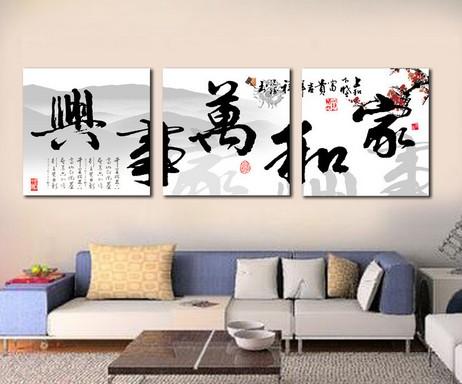 """【家居风水】好运势""""挂""""出来!墙面挂画4大风水知识"""