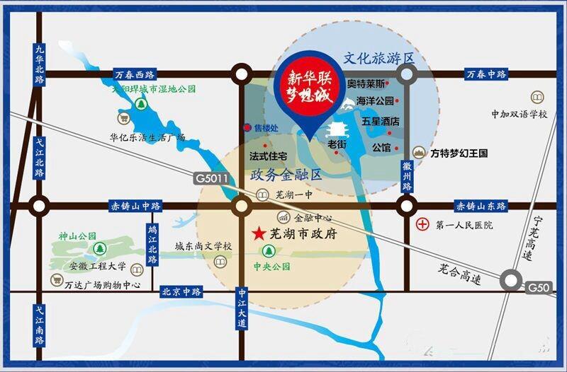 新华联鸠兹古镇交通图