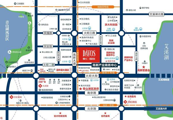 聚仁国际交通图