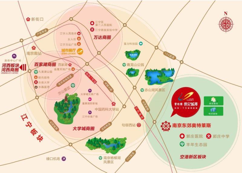 碧桂园世纪城邦交通图