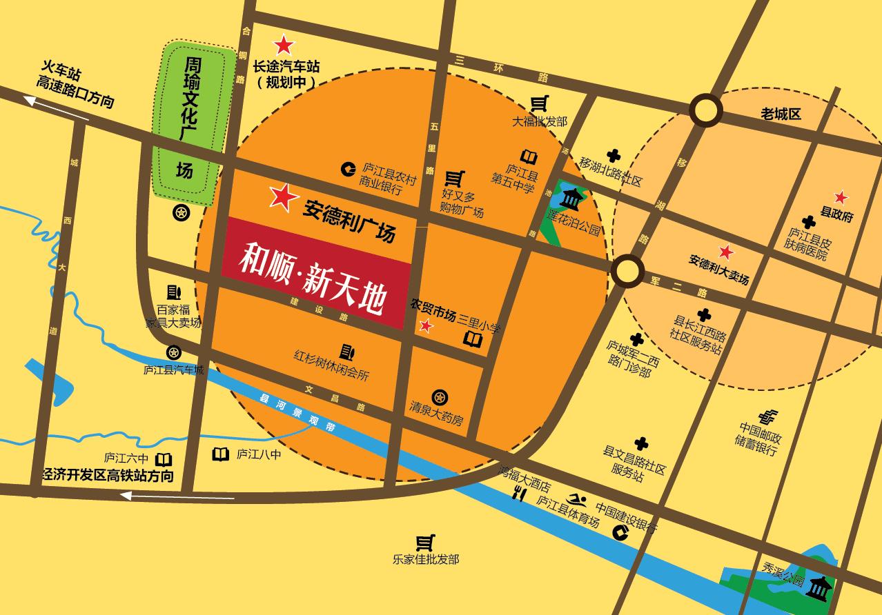 和顺·新天地交通图
