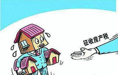 贾康:中国房地产有一大背景 不会马上低靡