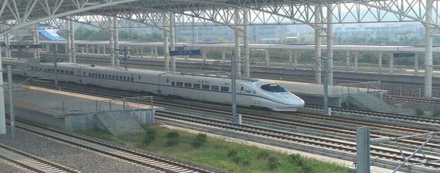宁安高铁本月开通 全程1.5小时每天开行10对高铁