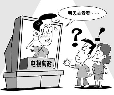 """萧县74家单位""""一把手""""先后迎来""""电视问政""""大考"""