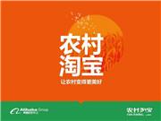 埇桥区农村淘宝项目启动 引优秀青年/创业精英创业