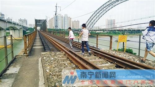 注意了!邕江铁路桥存安全隐患 近期将封闭