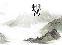 九九重阳将至 徐州宜居楼盘陪伴父母长长久久
