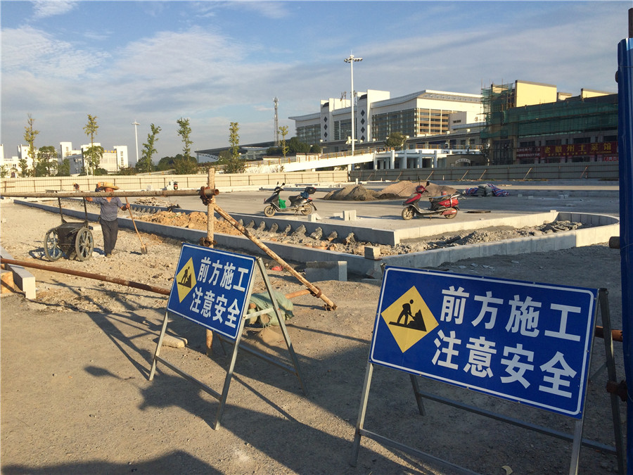 迎宁安高铁 池州火车站加紧基础设施建设