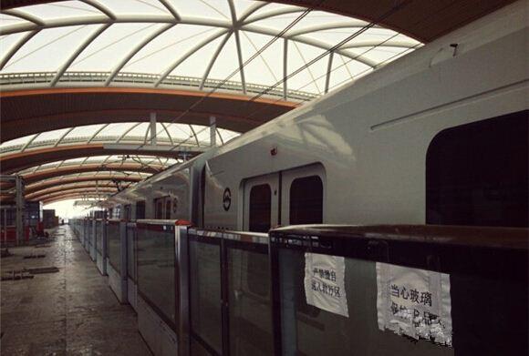 沪新一轮轨交建设亮点抢先看:2020年将超800公里