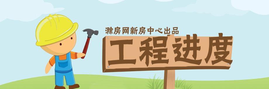 滁城10月热度工程 不容错过!