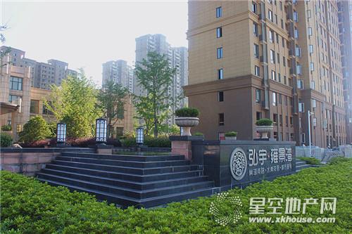 楼盘快讯|弘宇雍景湾88-139㎡实景官邸 首付5万起