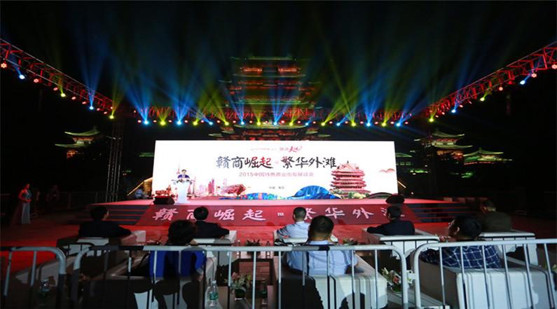 外滩天地2015中国特色商业街发展峰会圆满落幕