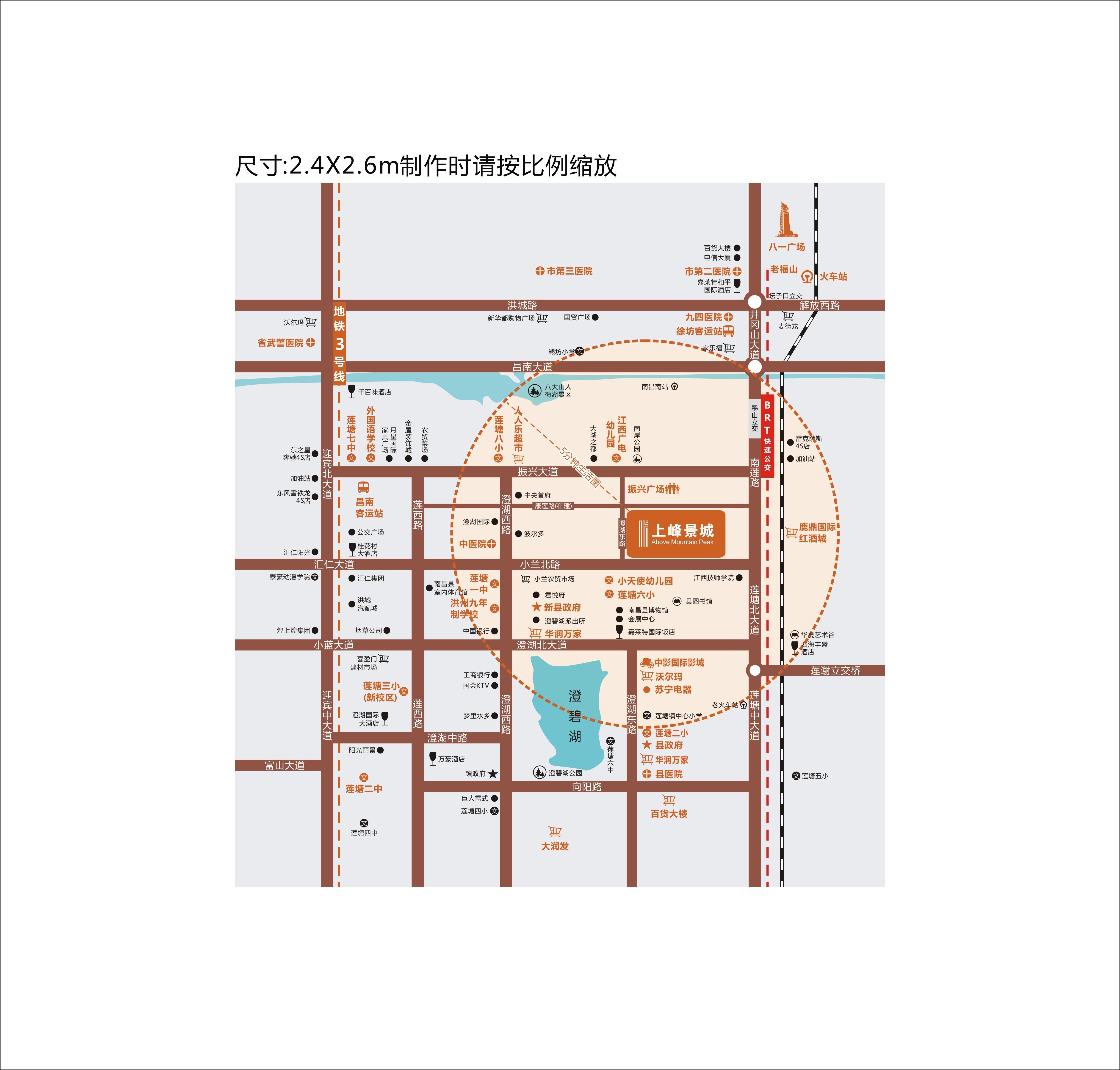 上峰景城交通图