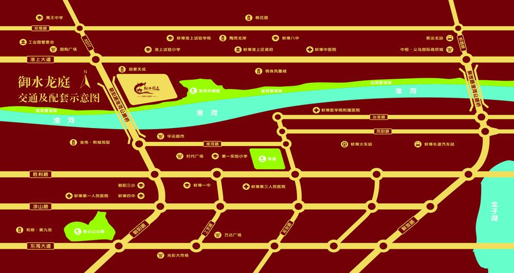 御水龙庭交通图