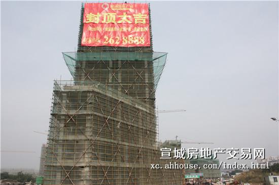银通国际广场:11月进度 4#5#7#8#楼封顶