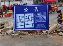 金寨路(三元路—和平路)段升级改造现场