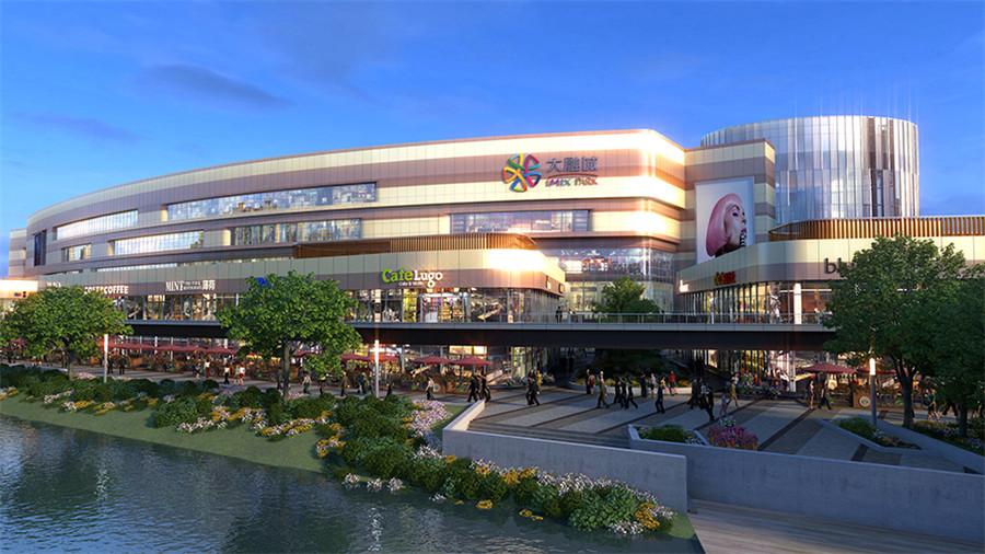 大融城商业广场